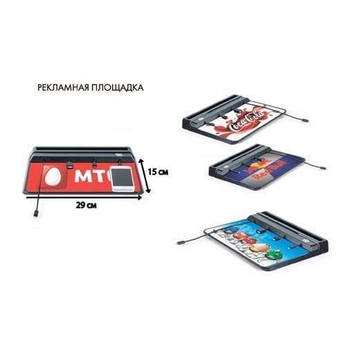 габариты зарядного планшета