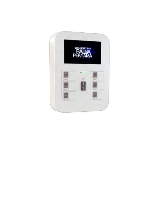 вендинговый автомат для зарядки телефонов mini (вид 2)