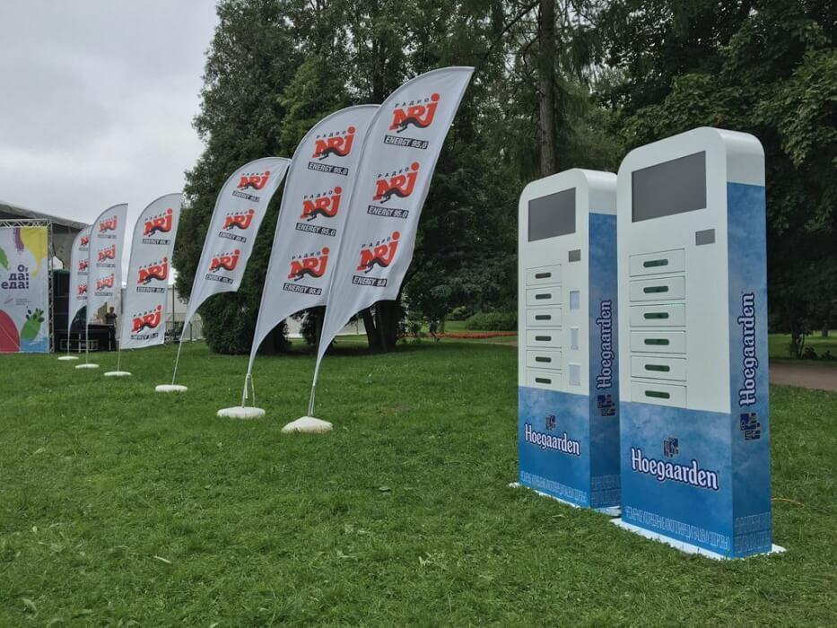 автомат для зарядки телефонов Maxi (вид 4)