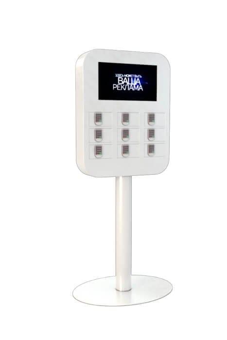 вендинговый автомат для зарядки телефонов mini (вид 1)