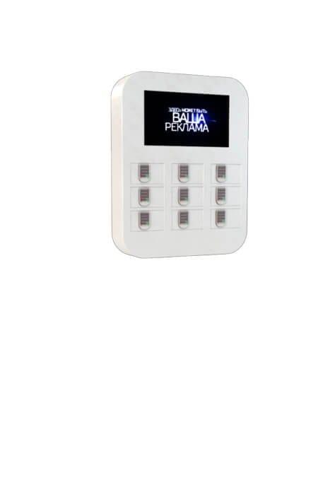 вендинговый автомат для зарядки телефонов mini (вид 3)