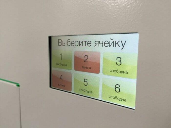 автомат для зарядки телефонов Maxi (вид 2)