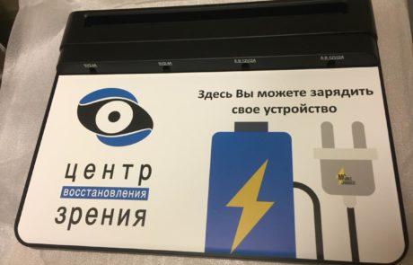 Настольная зарядная станция для телефона